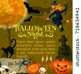 halloween night poster or... | Shutterstock .eps vector #718634941