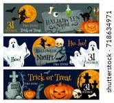 halloween holiday spooky ghost... | Shutterstock .eps vector #718634971