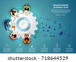 business meeting and... | Shutterstock .eps vector #718644529