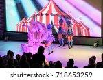 dance acrobatic group of girls... | Shutterstock . vector #718653259