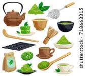 japanese traditional tea... | Shutterstock .eps vector #718663315