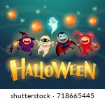 happy halloween  halloween kids ... | Shutterstock .eps vector #718665445