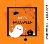 happy halloween. square frame.... | Shutterstock . vector #718666045