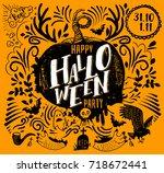happy halloween lettering logo. ... | Shutterstock . vector #718672441