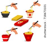 instant noodles in packages ... | Shutterstock .eps vector #718673101