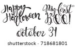 set with halloween labels with... | Shutterstock .eps vector #718681801