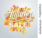 autumn sale. bright abstract... | Shutterstock .eps vector #718694941