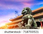 china beijing forbidden city... | Shutterstock . vector #718703521