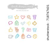set of color hand drawn icons | Shutterstock .eps vector #718767601