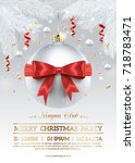 merry christmas party poster... | Shutterstock .eps vector #718783471