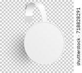 vector white paper round... | Shutterstock .eps vector #718828291