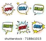 retro comic speech bubbles set... | Shutterstock .eps vector #718861015