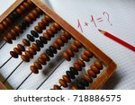 lesson in arithmetic | Shutterstock . vector #718886575