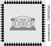 vintage building vector... | Shutterstock .eps vector #718930261