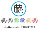 timetable rounded icon. style... | Shutterstock .eps vector #718935991