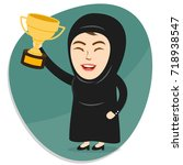 successful arab woman or girl... | Shutterstock .eps vector #718938547