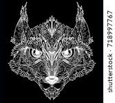 fox | Shutterstock . vector #718997767