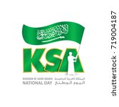 ksa national day logo with... | Shutterstock .eps vector #719004187