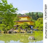 iconic kinkaku ji temple kyoto
