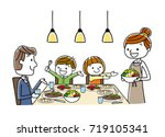 family  meal  dining table ... | Shutterstock .eps vector #719105341