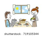 couples  meal  dining table ... | Shutterstock .eps vector #719105344
