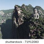 three dimensional  a stone... | Shutterstock . vector #71912083