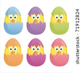 set of 4 colorful easter eggs | Shutterstock .eps vector #71912824