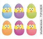 set of 4 colorful easter eggs | Shutterstock .eps vector #71912824