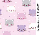vector seamless pattern with... | Shutterstock .eps vector #719141077