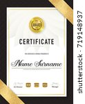 certificate template luxury and ... | Shutterstock .eps vector #719148937