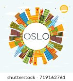 oslo skyline with color... | Shutterstock . vector #719162761
