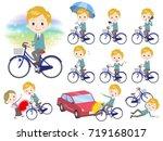set of various poses of school... | Shutterstock .eps vector #719168017