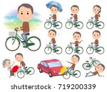 set of various poses of brown... | Shutterstock .eps vector #719200339
