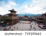 taumadhi square  bakhtapur ... | Shutterstock . vector #719205661
