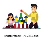 boy  and girl to place the... | Shutterstock .eps vector #719218555