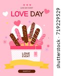 love event illustration | Shutterstock .eps vector #719229529