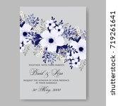 vector peony hibiscus flowers... | Shutterstock .eps vector #719261641