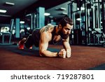 plank it  confident muscled... | Shutterstock . vector #719287801