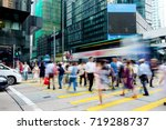 busy pedestrian crossing at... | Shutterstock . vector #719288737