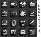 economy icon on square black...   Shutterstock . vector #71934967