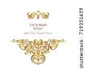raster version. ornate vintage... | Shutterstock . vector #719351659