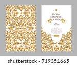 raster version. ornate vintage... | Shutterstock . vector #719351665