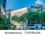 hong kong   december 11  2016 ... | Shutterstock . vector #719358109