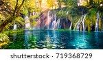 last sunlight lights up the... | Shutterstock . vector #719368729