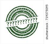 green question mark distress... | Shutterstock .eps vector #719375095