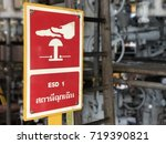 emergency sign bound offshore. | Shutterstock . vector #719390821