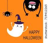 happy halloween card. flying...   Shutterstock . vector #719412265