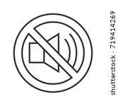 forbidden sign with loudspeaker ...   Shutterstock .eps vector #719414269