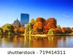 foliage at boston common | Shutterstock . vector #719414311