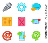 car care icons set. cartoon set ... | Shutterstock .eps vector #719416969